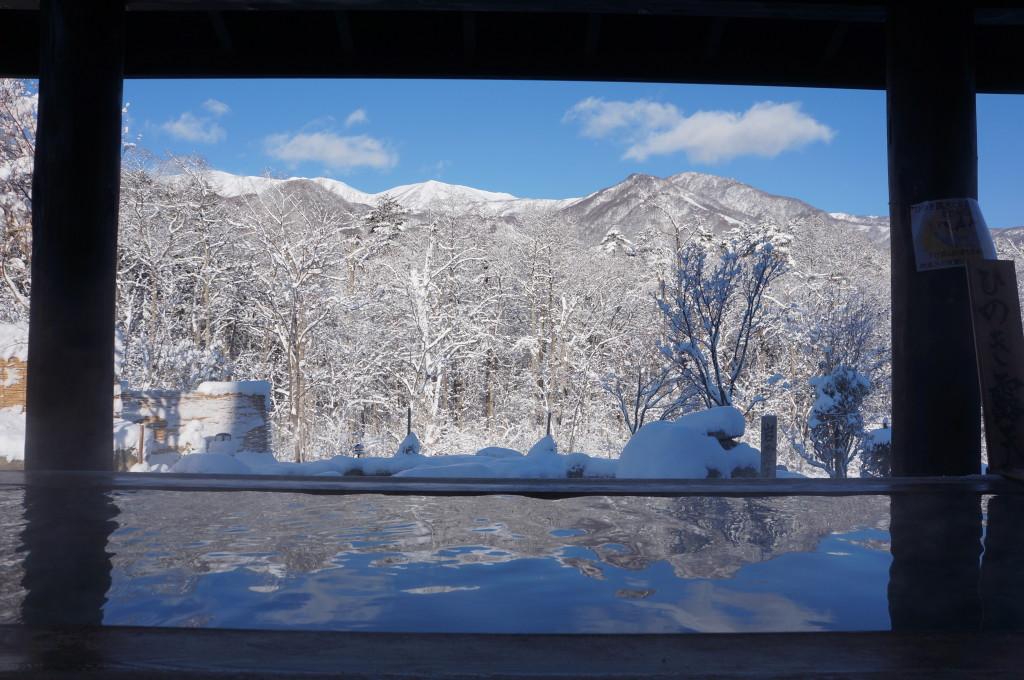 古民家の湯【冬】