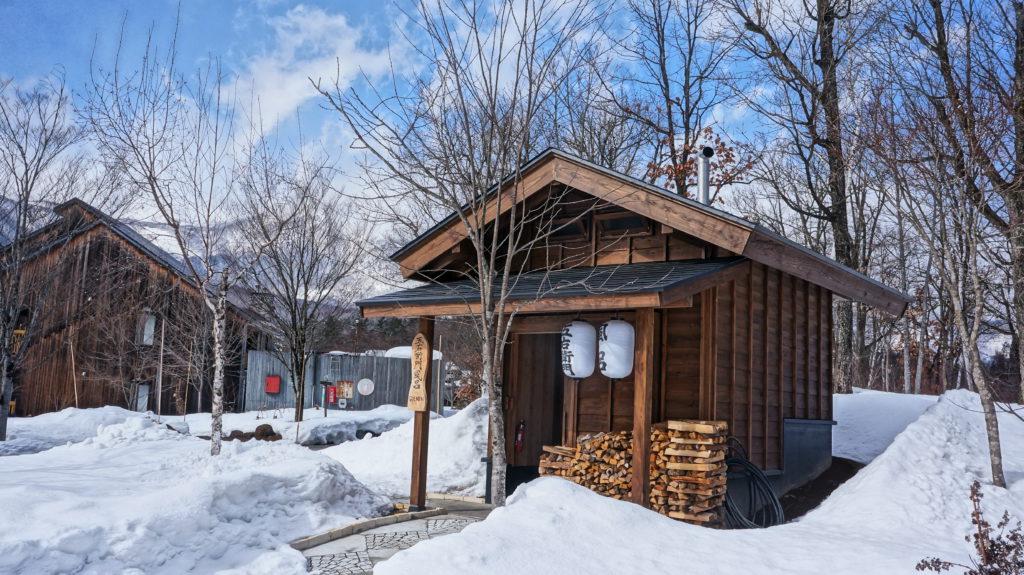 冬の五右衛門風呂